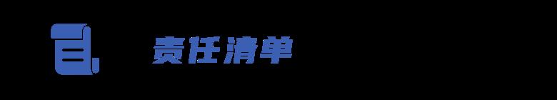 公共緈eiuoji登耲i孪钋宓? /></a>                                 <a href=